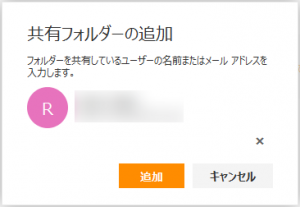 office365_mail03
