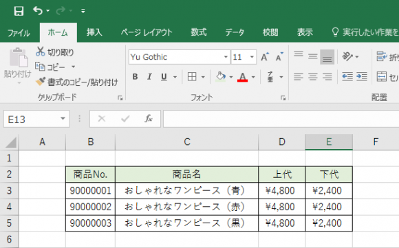 outlook on the webにexcel表